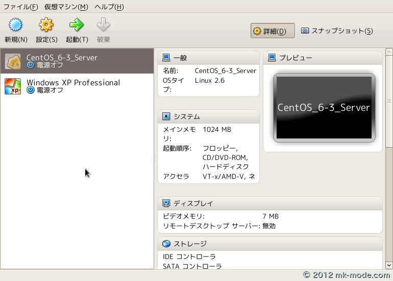 SL_VIRTUALBOX