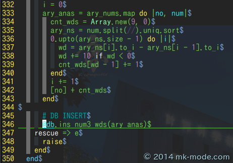 VIM_INDENT_GUIDES_2